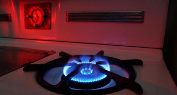 В Украине могут снизить цену на газ