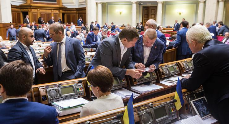 Как скажется на Украине отмена советских законов