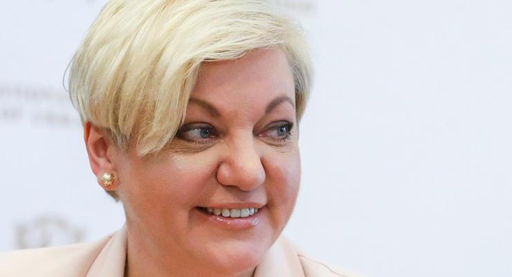 В Нацбанке довольны увеличением резервов за счет денег Януковича