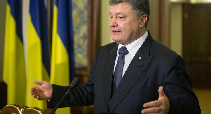 ЕС выделил Украине 10 миллионов евро на реформу госсектора
