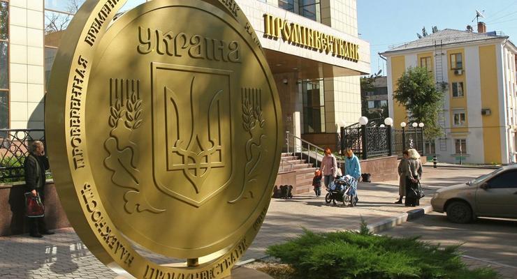 Покупка Проминвестбанка может означать возвращение банка в экономическую систему Украины, – Андрей Новак