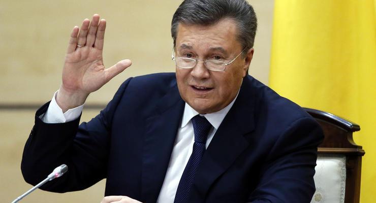 "Названа дата подачи апелляции по делу о ""бондах Януковича"""