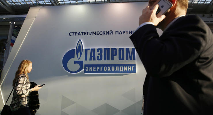 PGNIG требует от Еврокомиссии не идти на компромисс с Газпромом