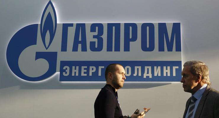 В Газпроме назвали решение суда Стокгольма промежуточным