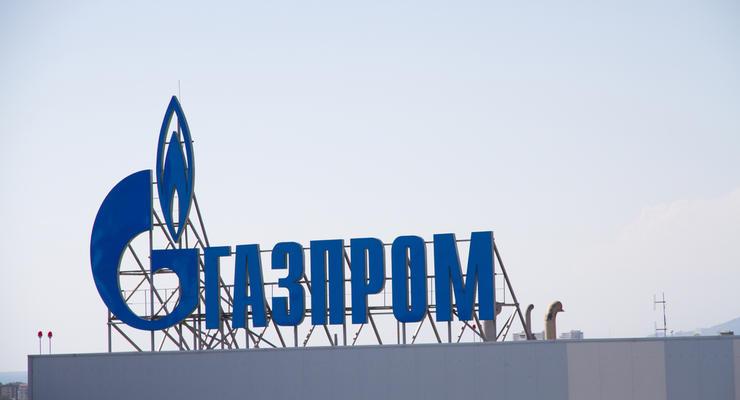 Украина объявила о взыскании штрафа с Газпрома