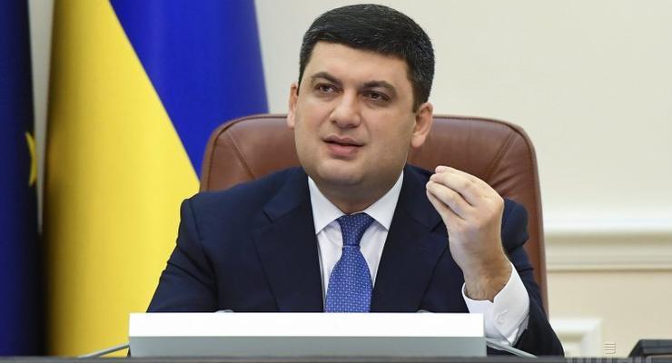 Гройсман опозорил Тимошенко и сравнил ее с Януковичем