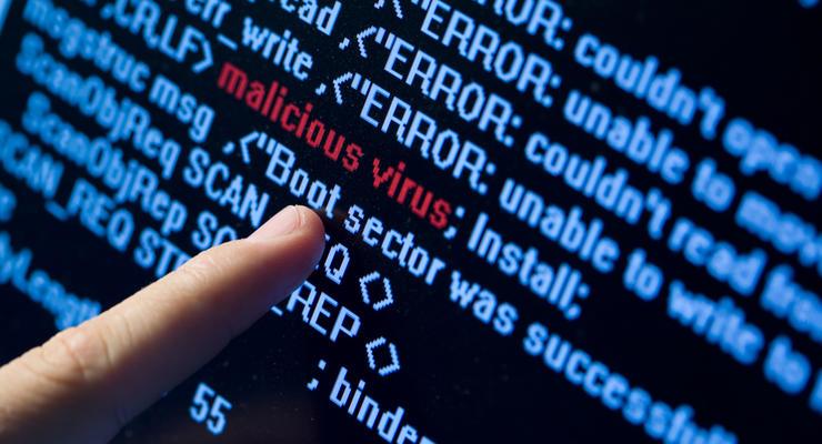 НБУ предупредил банки о кибератаках