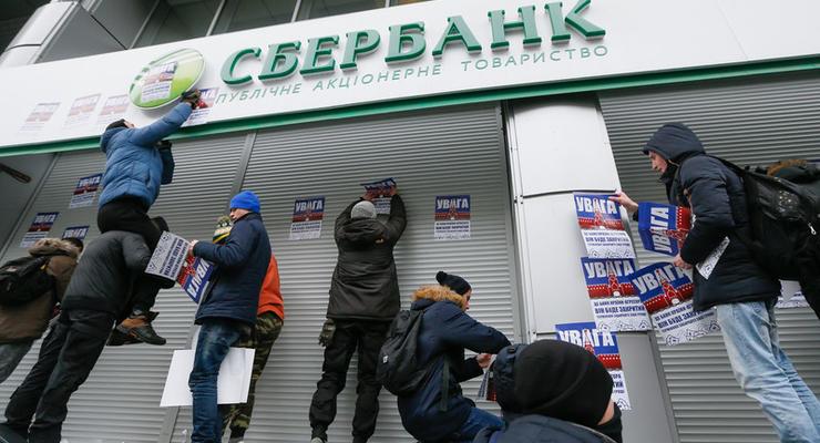 На российский Сбербанк в Украине претендует бизнесмен из Беларуси