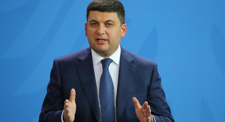 Приватизация в Украине пройдет по английскому праву - Гройсман