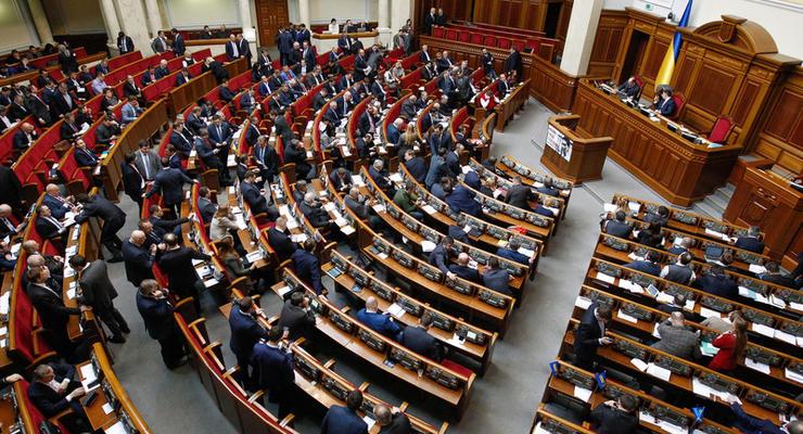 Рада увеличила доходы госбюджета за счет средств Януковича