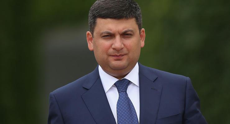 Гройсман назвал новый показатель средней зарплаты в Украине