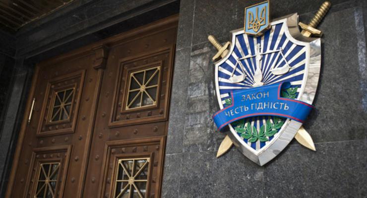 Генпрокуратура помешала обогатиться окружению Януковича
