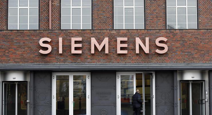 Siemens предложил России варианты разрешения скандала с турбинами