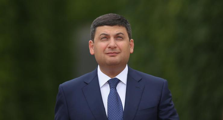 Украина открыла данные о бенефициарах всех компаний - Гройсман