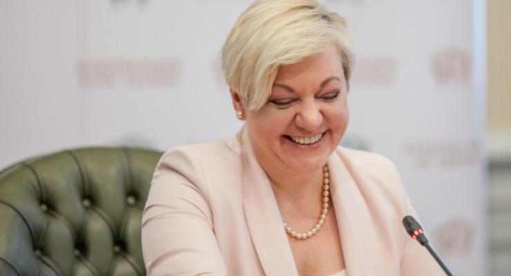 НБУ: Гонтарева останется в отпуске до утверждения ее отставки