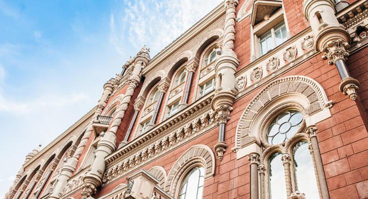 НБУ перечислил в госбюджет очередной транш на 5 млрд грн