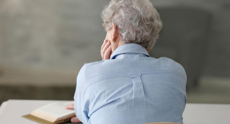 Налогообложение пенсий признано неконституционным
