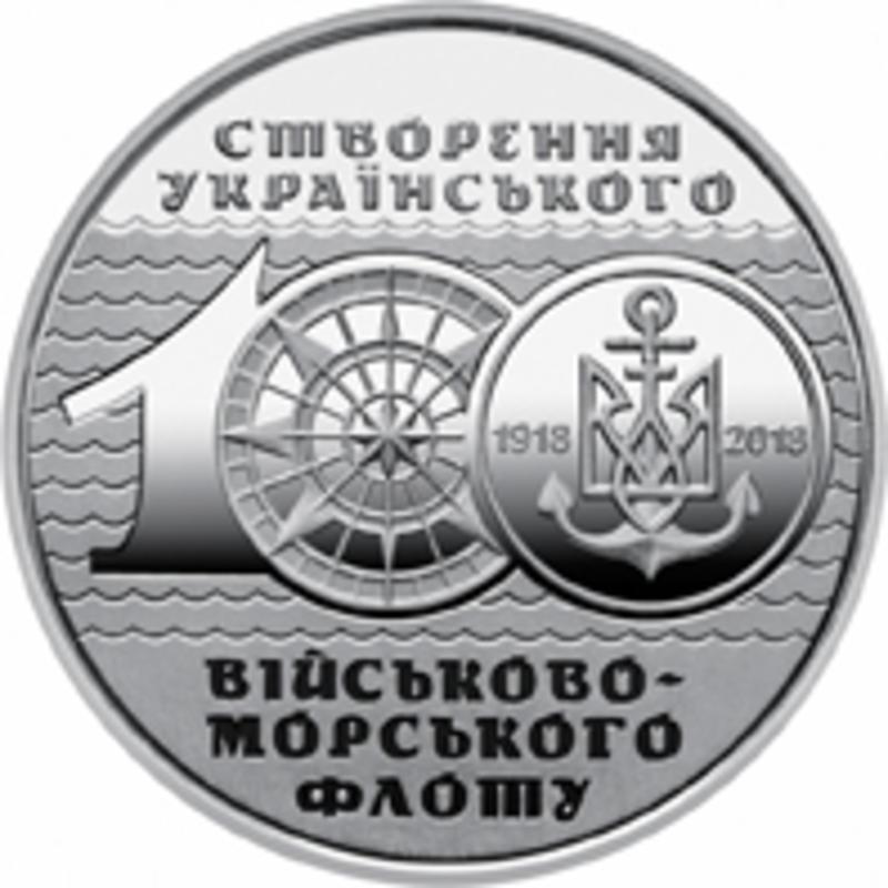 bank.gov.ua