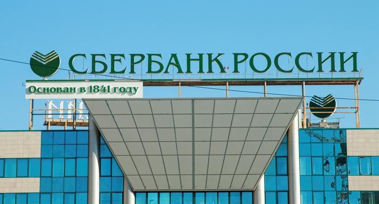"""Сбербанк РФ четвертый раз попытается продать украинскую """"дочку"""""""