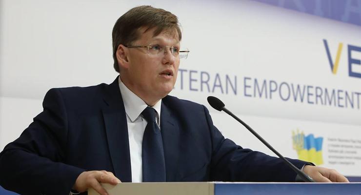 """Розенко обещает повысить """"минималку"""" до 4 200 гривен"""