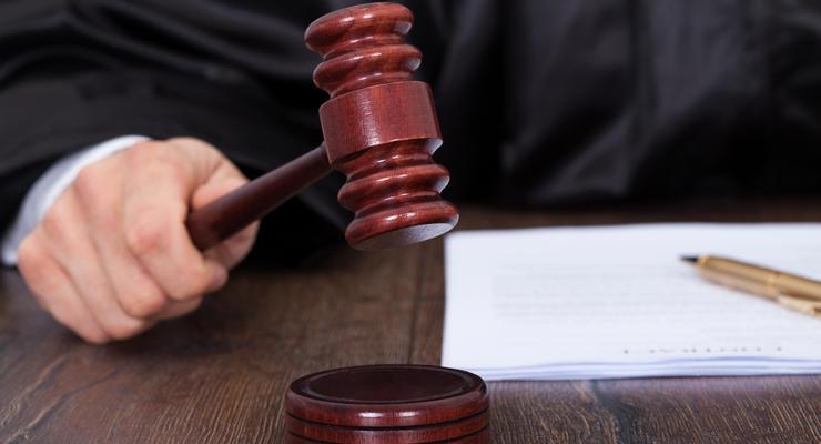 Швейцарский суд возобновил арест активов Газпрома