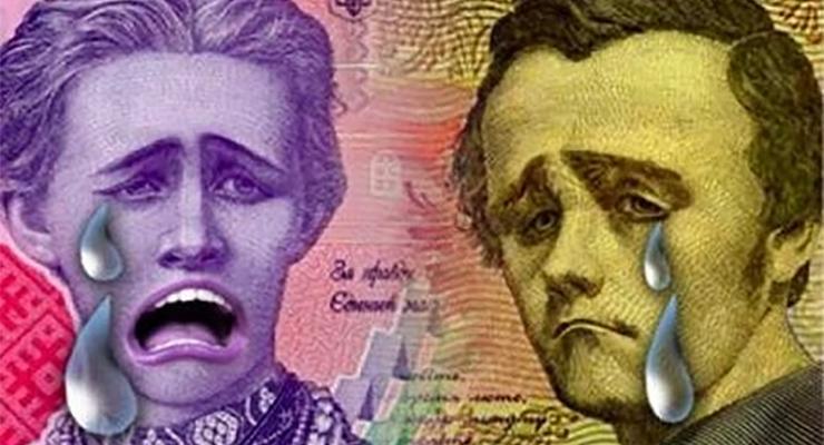 Горячая тема: Сможет ли МВФ остановить падение гривны
