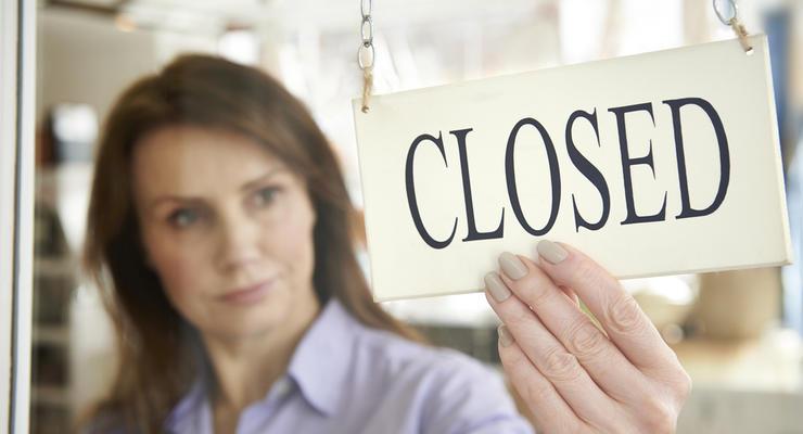 Почему в Украине закрываются продуктовые магазины