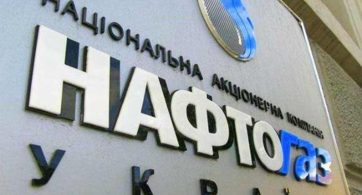 Нафтогаз и Киевтеплоэнерго подписали мировую