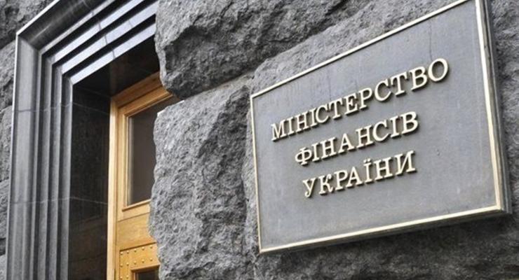 Минфин назвал преимущества новой программы МВФ