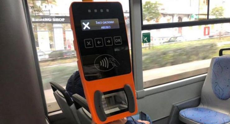 Сколько стоит единый билет в Киеве: Где купить и как пополнить