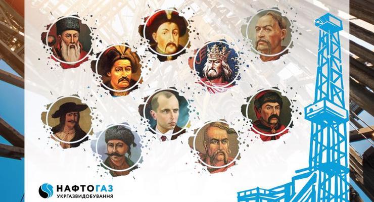 Укргаздобыча назовет буровые в честь Ивана Мазепы и Степана Бандеры
