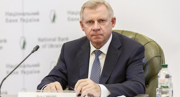 Резервы Украины выросли впервые за полгода - НБУ