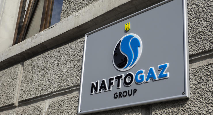 Нафтогаз назвал стоимость газотранспортной системы