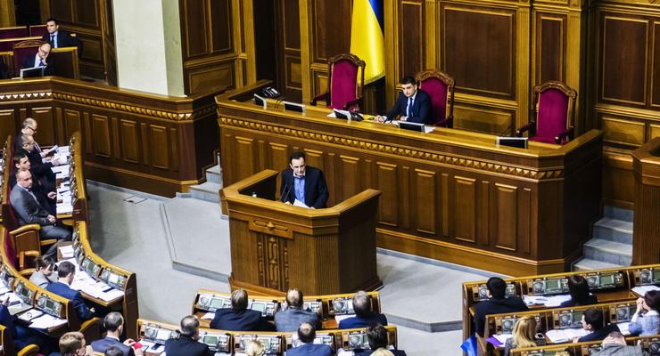 Как нардепы Украины проголосовали за госбюджет-2019
