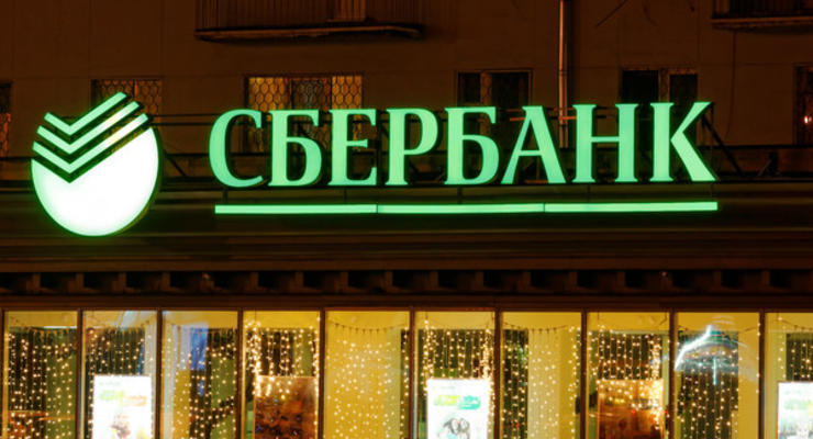 "С акций и имущества украинской ""дочки"" Сбербанка сняли арест"