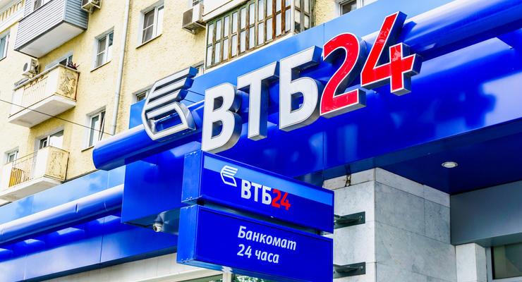"""""""Дочка"""" ВТБ угрожает подать в суд на Порошенко за купленный 12 лет назад банк – СМИ"""