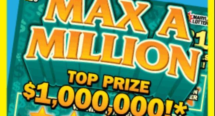 Не во сне, а наяву: Американец увидел во сне 1 млн и выиграл его в лотерею