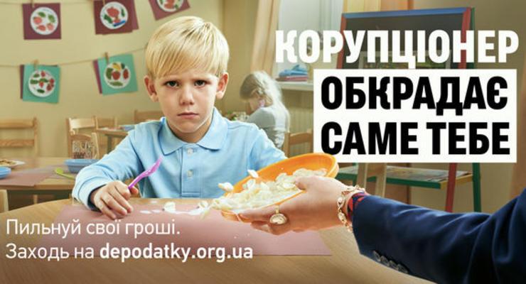 Коррупция в Украине: Гражданам хотят помочь изменить отношение к взяткам