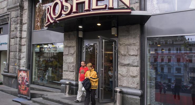 Roshen Порошенко опустилась в мировом рейтинге