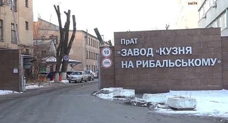 """Оборонный """"Квант"""" работал с Кузней на Рыбальском себе """"в минус"""" - СМИ"""