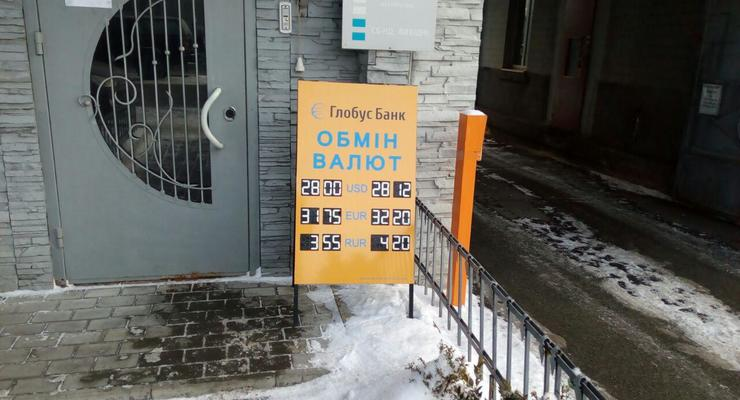 Гривна резко упала: Курс валют на 9 января