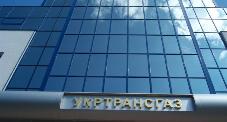 Прибыль крупнейших госкомпаний Украины упала вдвое
