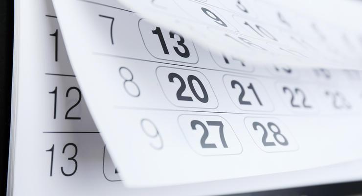 """""""Денежный"""" календарь украинцев на 2019 год: Чего ждать"""