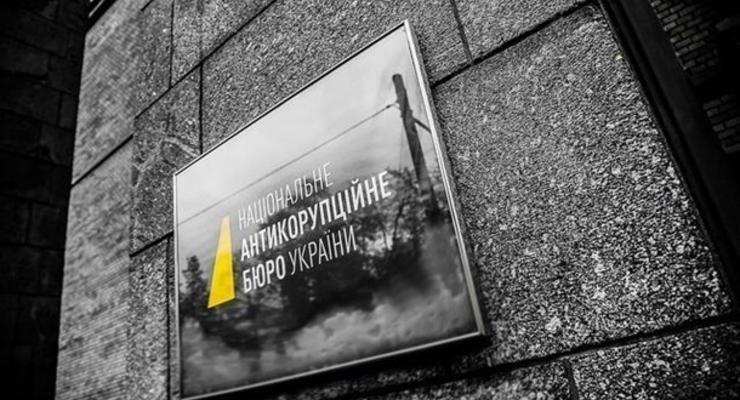 Хищения в Укрзализныце: НАБУ сообщило о подозрении двум помощникам нардепа