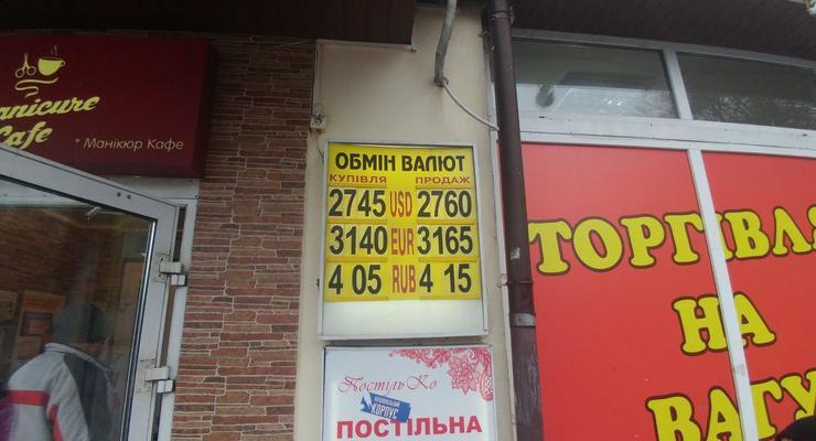 Доллар продолжает дешеветь: Курс валют на 4 февраля