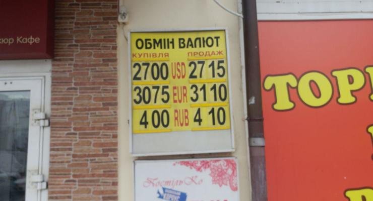 Гривна снова подорожала: Курс валют на 8 февраля