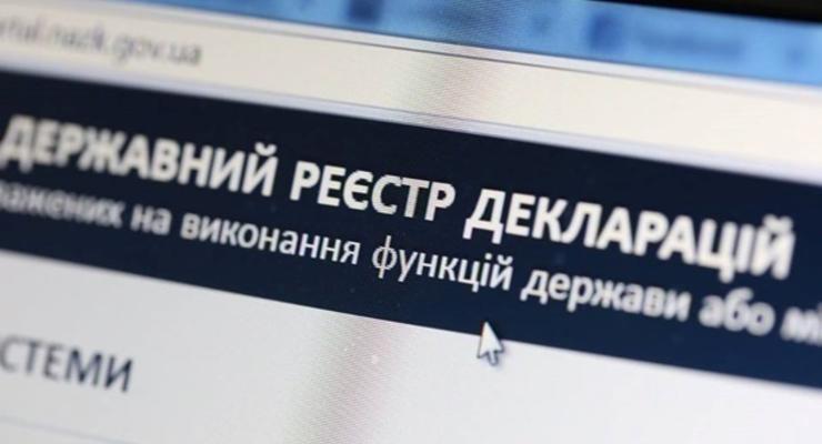 В декларациях чиновников выявили недостоверные данные на 8,6 млрд