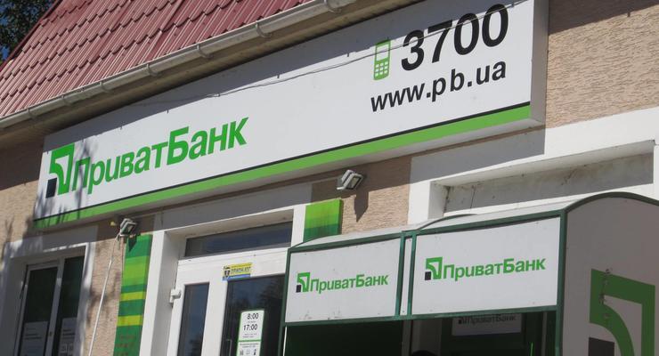 ПриватБанк частично выиграл иск в Гааге по активам в Крыму