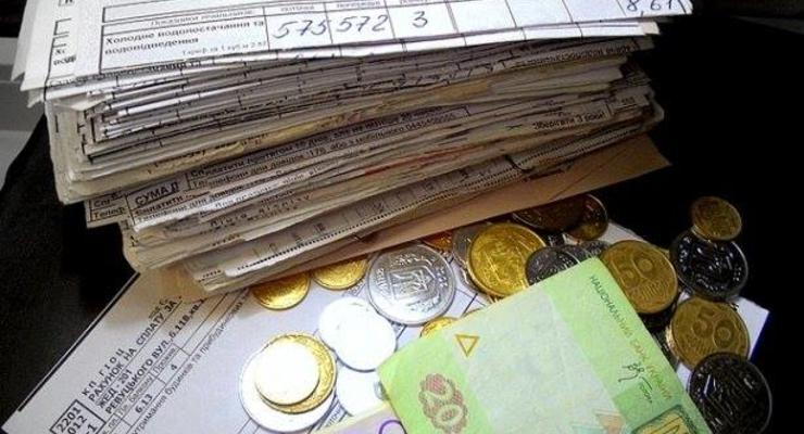 Как и где можно обжаловать завышенные платежки: Советы Минюста