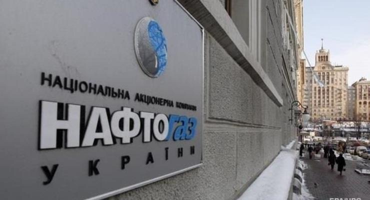 НАК: Пятая страна начала взыскание долгов Газпрома